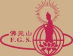 fo guang shan2