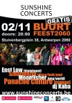 abuurtfeest2060