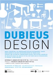 adubieusdesign